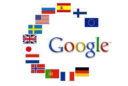 Google_Translate_hedwqp